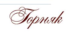 Гостиница «Горняк», г. Оленегорск