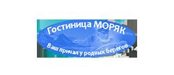 Гостиница «Моряк», г. Мурманск