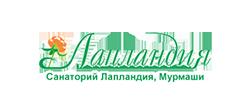 Санаторий «Лапландия», г. Мурмаши