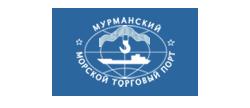 Мурманский Морской Торговый Порт, г. Мурманск