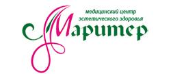 Медицинский центр «Маритер»
